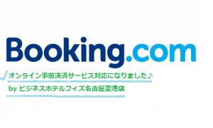 booking.com3